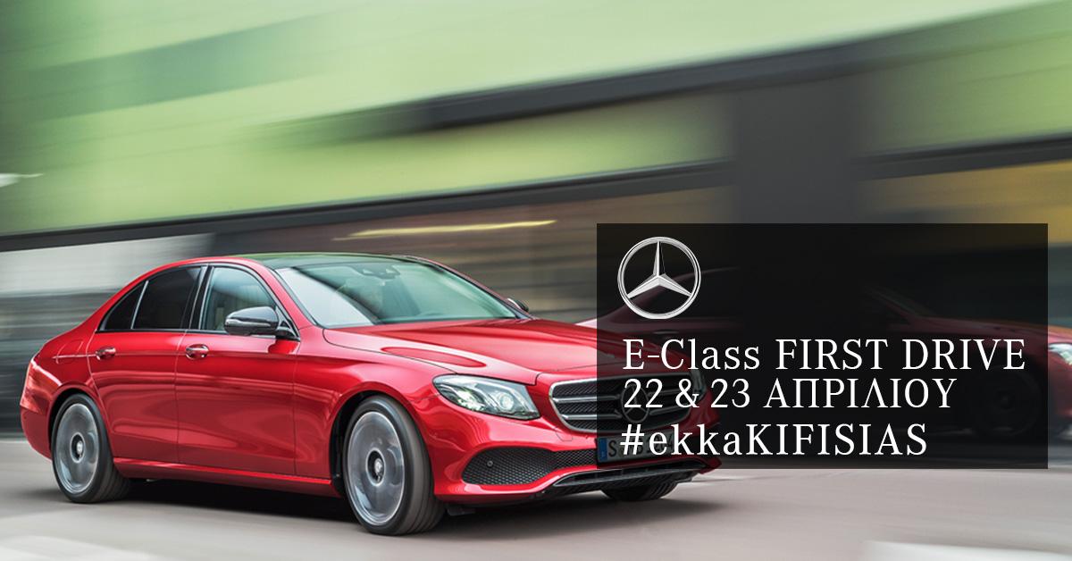 FB-E-Class-2
